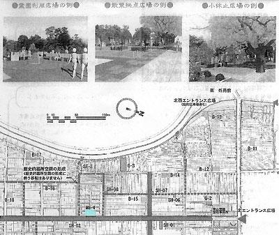 cemetery_parkplan_north.jpg
